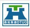 上海鼎拓电子秤有限公司
