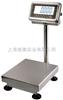 上海越衡—60kg不锈钢台秤供应商