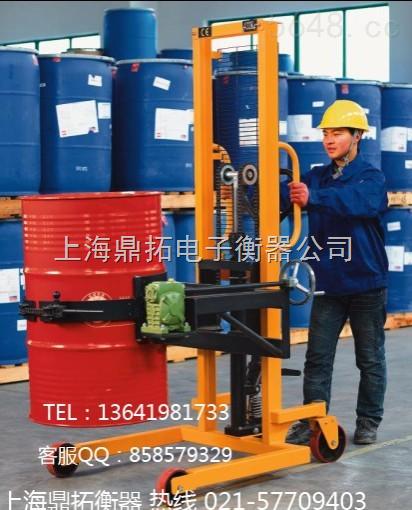 200kg油桶倒料秤,化工厂油桶搬运车