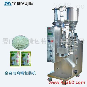 供应宇捷DXD-40K调味品包装机 、太太乐鸡精包装机、莲花味精包装机