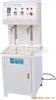 厂家专业生产FX-Y2双头电动自吸式液体灌装机小型