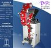 黑龙江绥化VVV-102清爽草莓味薄荷粉葛根粉低脂糖果包装机