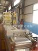 厂家生产 LZ-420系列全自动拉伸真空气调包装机 小型真空包装机