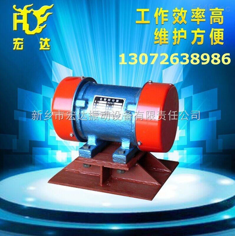 新乡宏达-ZF系列仓壁振动器