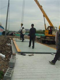 湖北武汉衡器厂家供应 数字地磅 电子汽车衡 过磅秤