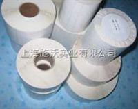 洗标织唛涂层带不干胶