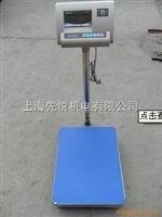 150公斤台秤(厂家价格)