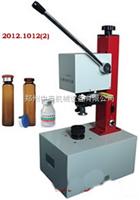 西林瓶压盖机 铝塑盖封盖机 口服液封盖机