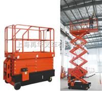 牵引式升降平台 自行式升降机 剪叉式升降平台 全电动高空平台