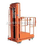 电动高空取料机 电动升降机 半电动高空平台 自动升降平台