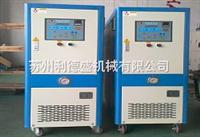 模具控溫機,模具加熱控溫機,模具恒溫機,模具溫度控制機的詳細資料: