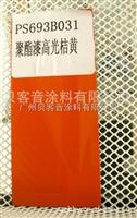 珠海機械油漆 金屬油漆 機床設備油漆
