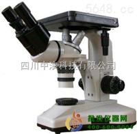 双目倒置金相显微镜4XB-Ⅱ