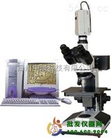 正置金相顯微鏡XYU-20C