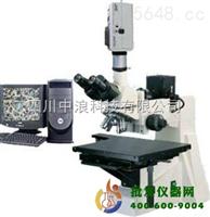 大平台金相显微镜XYU-65C