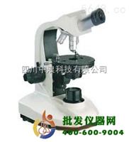单目偏光显微镜XP-401
