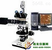 透反射偏光显微镜XPF-300C