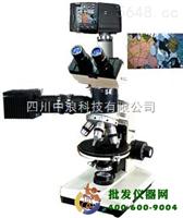 透反偏光显微镜XPF-300D
