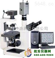 电脑倒置显微镜XTU-20C