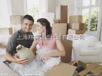 上海到新加坡托運鋼琴托運 紅木家具托運負責送到