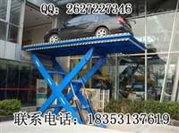 武漢壑奇SJG固定式升降機