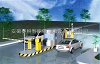 智能停车场/立体停车场/停车场系统/智能停车场系统