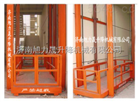 廣西江西剪叉移動式升降平臺6米8米10米12米-導軌鏈條升降機-液壓登車橋