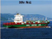 上海到新加坡海运红木家具托运/钢琴酒水托运安全送到家让您放心