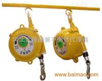 原装远藤弹簧平衡器|ENDO弹簧平衡器现货供应