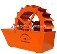 適用于建筑工地,砂石廠,混凝土預制廠的洗砂機