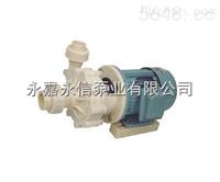 101型FS型工程塑料离心泵