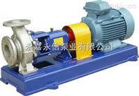 CZ系列标准化工泵CZ系列标准化工泵