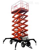 供应优动力移动剪叉式升降机