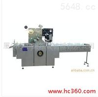 供應包裝機汕頭玩具熱壓縮包裝機,透明膜包裝機