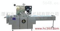 供应透明膜盒式食品包装机