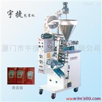 供应宇捷DXD-40J膏体包装机 蜂蜜酱体包装机 膏体包装机械 液体包装机