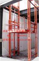 導軌鏈條式升降貨梯