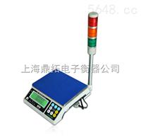 JCE(I)电子计数秤,30kg/1g电子计重称,上海3KG电子秤