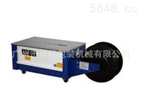 生产供应 GEQ-L低台半自动打包机 半自动捆扎机打包机