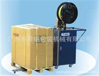 厂家直销 GEQ-130自动打包机 自动捆扎机打包机 自动打包机封箱机