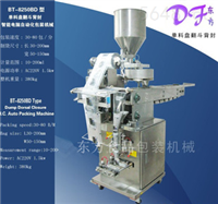 供應AQ-122甘肅咖啡粉椰奶粉果汁粉全自動包裝設備