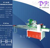 BT-500 枕式臥式包裝機