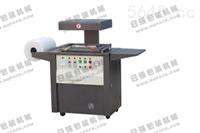 供應貼體機 貼體包裝機械 吸塑貼體機