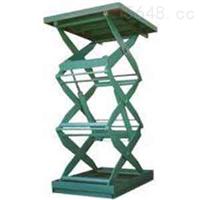 供應固定式液壓升降貨梯(多叉式)