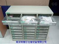 效率柜,零件柜,整理柜,磁性材料卡
