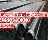 大型3PE防腐钢管厂家