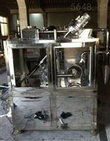 大枣、红枣低温磨粉机 干枣冷冻式打粉机 新疆大枣液氮超微粉碎机