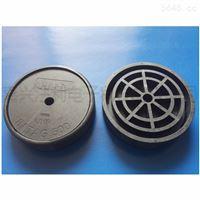 RFID电子标签高频IN Tag 500 OM 629185-300, 抗金属标签数据载体