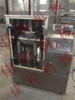 【灵芝破壁粉碎机】WFM系列振动磨 灵芝孢子粉超微粉碎机 高效
