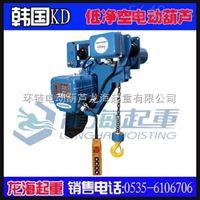 5噸低凈空環鏈電動葫蘆,KD環鏈電動葫蘆,防超載限制器
